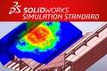 Phần mềm mô phỏng cơ khí tiêu chuẩn: SOLIDWORKS Simulation Standard